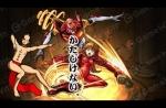 朱城コレール 火の粉舞う アスカ&2号機PT【モンスト】※ノーコン