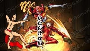 衝撃の光獣 輝きの光竜 アスカ&2号機PT【モンスト】※ノーコン
